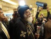 البابا تواضروس يزور متحف الطفل بمصر الجديدة