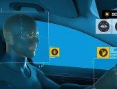 قريبا يمكن التحكم فى سيارتك باستخدام عيونك فقط