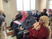 """المصريين الأحرار يطلق حملة """"لا للمخدرات"""" لمواجهة الإدمان"""