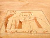 """أول إنسان يمكن رؤيته من الفضاء.. الإمارات تهدى الكويت لوحة """"أمير الإنسانية"""""""