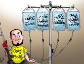 الدعم التركى القطرى والأكاذيب والشائعات.. مصادر تغذية الكائن الإخوانى.. كاريكاتير