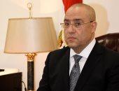 """الثلاثاء المقبل بدء تسليم 576 وحدة بـ""""دار مصر"""" بدمياط الجديدة"""