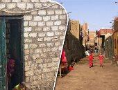 """""""التضامن"""": مبادرة حياة كريمة تبدأ فى 75 قرية من القرى الأكثر احتياجا"""