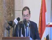 وزير البترول: استثمارات حقول الغاز بالبحر المتوسط تزيد عن 27 مليار دولار