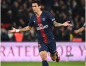 فيديو.. سان جيرمان يتأهل لنصف نهائى كأس فرنسا بثلاثية ضد ديجون
