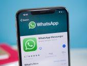 واتس آب سيتيح للمستخدمين استخدام خلفيات متعددة فى المحادثات المختلفة