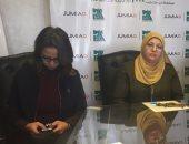 """""""مصر الخير"""" تطلق مبادرة لفك كرب 2000 غارم وغارمة خلال مارس المقبل"""