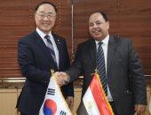 """المالية: إشادة من البرلمان الكورى بإنجازات مصر فى تنفيذ """"برنامج الإصلاح"""""""