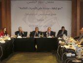 """صور.. السفير حسام زكى: إسرائيل لم تكن تريد السلام مع الفلسطينيين فى """"أوسلو"""""""