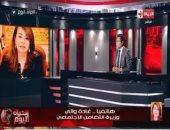 وزيرة التضامن لخالد أبو بكر: سنقدم الدعم النفسى لمصابى وأسر ضحايا القطار