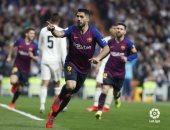 """سواريز: برشلونة ارتقى إلى توقعات """"الأفضل فى العالم"""" ضد ريال مدريد"""