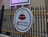 """صور..افتتاح مهرجان دبا الحصن للمسرح الثنائي بمسرحية """"مازال الثلج يسقط"""""""