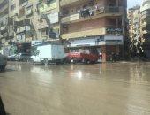 """طقس الغربية الآن.. سقوط أمطار غزيرة """"فيديو وصور"""""""