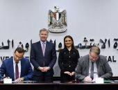 """صور.. وزيرة الاستثمار تشهد توقيع اتفاق بين """"العمل الدولية"""" وشركة مصرية"""