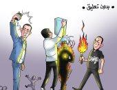 كيف تتعامل لجان الإخوان الإلكترونية مع الحوادث المصرية فى كاريكاتير اليوم السابع