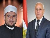 وزير الأوقاف ومحافظ بورسعيد يفتتحان المسابقة الدولية للقرآن الكريم غدًا