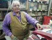 صور.. أقدم مكتبة منزلية بالصعيد فى بنى سويف عمرها 60 عاما.. تعرف عليها