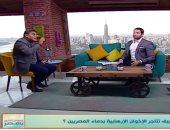 معتز عبد الفتاح: مهاتير محمد صنع معجزة ماليزيا فى 22 سنة.. فيديو