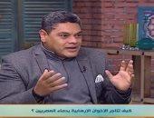 """معتز عبد الفتاح عن شائعات الإخوان حول حادث القطار: """"هدف خسيس وأسلوب رديء"""""""