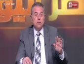 توفيق عكاشة: أشم رائحة خيانة فى حادث القطار لضرب نجاح القمة العربية الأوروبية.. فيديو