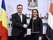 فيديو وصور.. وزير رومانى: مصر بوابتنا لأفريقيا.. ونرغب فى إقامة استثمارات مشتركة