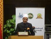 صور.. أمين البحوث الإسلامية:الإسلام دعا لإقامة العلاقات الإنسانية على البر والعدل