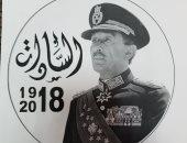 المالية: عملات فضية وذهبية احتفاء بمئوية ميلاد الرئيس الراحل أنور السادات