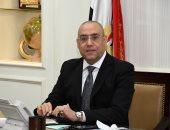 وزير الإسكان: نسعى لزيادة المساحة العمرانية بالتعاون مع القطاع الخاص لـ13%