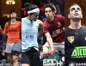 أبطال مصر فى الاسكواش يزينون قائمة المشاركين ببطولة الجونة الدولية