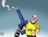 الحرب النفسية على المصريين بشائعات وتشكيك الإخوان فى كاريكاتير اليوم السابع