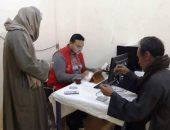 مجلة الإيكونومست: مصر تعطى دروسا للعالم فى حربها ضد فيروس C