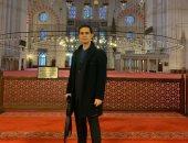 من داخل مسجد باسطنبول.. نجم La Casa De Papel يكشف عن موهبته الجديدة.. صور