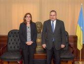 محافظ الأسكندرية يستقبل سفيرة كوبا لبحث مجالات التعاون بين الجانبين