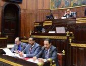 محلية البرلمان:قانون الثروة المعدنية الجديد يضبط منظومة التراخيص وينهى الفوضى