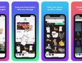 GIPHY تتيح للمستخدمين الآن مشاركة صور GIF وملصقات مخصصة من iMessage