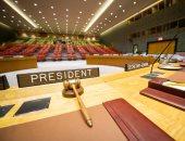 تفاصيل قرار مجلس الأمن حول تفتيش السفن فى ليبيا لمكافحة الاتجار بالبشر