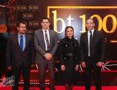 Business Today تكرم الدكتورة سحر نصر وزيرة الاستثمار فى حفل BT100