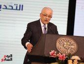 التعليم تعلن امتحان اللغة العربية لطلاب أولى ثانوى عبر موقعها الرسمى