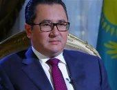 سفير كازاختسان بالقاهرة: نهدف لتوزيع المنتجات المصرية فى الاتحاد الأوراسى