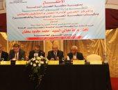 منظمة العمل الدولية: تحسن شروط وظروف العمل بالوطن العربى