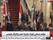 وزير خارجية تونس: من القاهرة ندعو الليبيين لإيجاد حل سلمى بعد تدهور الأوضاع