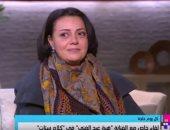 """هبة عبد الغنى تبكى خلال حوارها مع برنامج """"كلام ستات""""  ..تعرف على السبب"""