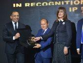 إكسترا نيوز تحتفى باحتفالية bt 100 لتكريم مائة شركة وشخصية اقتصادية