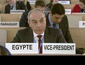السفير علاء يوسف: تقرير الحق فى السكن عن مصر اعتمد على مصادر مسيسة
