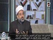 أمين الفتوى: مؤتمر الإفتاء استجابة تكنولوجية للتيسير على الناس