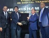 Business Today تكرم هشام عز العرب رئيس البنك التجارى الدولى CIB