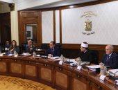 صور.. مجلس الوزراء يوافق على5 قرارات أهمها توفيق أوضاع الكنائس وبناء مساكن للمعاشات