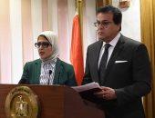 صور.. وزيرة الصحة: مليار و93 مليون جنيه تكلفة علاج 100 ألف حالة بقوائم الانتظار