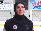 شاهد.. أول محجبة إماراتية تشارك ببطولة للتزلج على الجليد فى روسيا