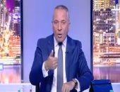 فيديو.. أحمد موسى: بدأنا جنى ثمار الإصلاح الاقتصادى بـ7 قرارات تاريخية